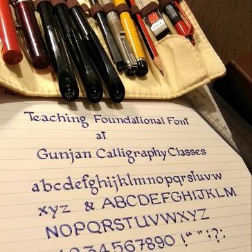 Foundational Font