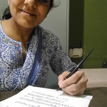 Gunjan Calligraphy Classes